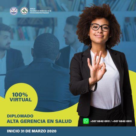 Diplomado virtual de alta gerencia en salud