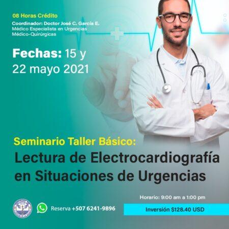 SEMINARIO/ TALLER VIRTUAL DE INTERPRETACIÓN ELECTROCARDIOGRÁFICAS EN SITUACIONES DE EMERGENCIAS